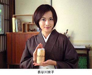 和服姿の長谷川京子