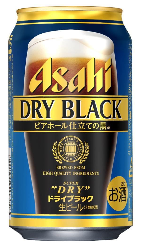 アサヒ ビール 旧 ロゴ
