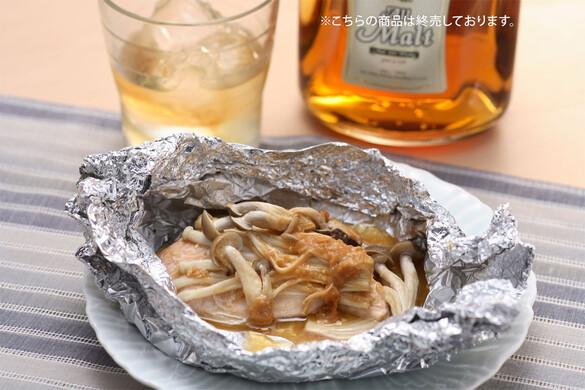 鮭とキノコのちゃんちゃんホイル焼き