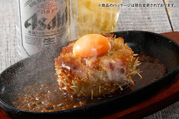 エノキステーキ