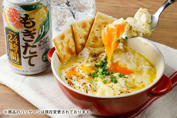 豆腐のグラタン風