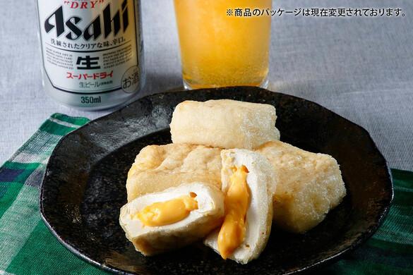 豆腐のチーズはさみ揚げ