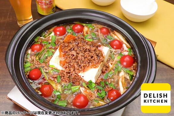 丸ごと豆腐とチーズのクリアアサヒ鍋