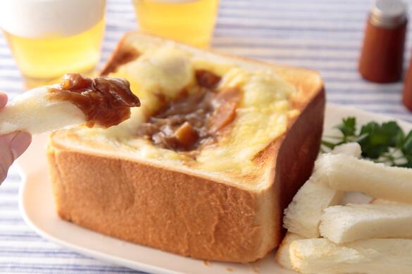 食パンでカレーフォンデュ