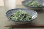 小松菜とカッテージチーズの柚子コショウ和え