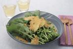 ルッコラのパリパリチーズサラダ 香味しょうゆドレッシング