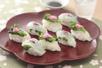菜の花のひと口握り寿司