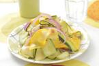 ズッキーニのビネグレライムサラダ