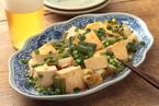 長ネギと豆腐のピリ辛炒め