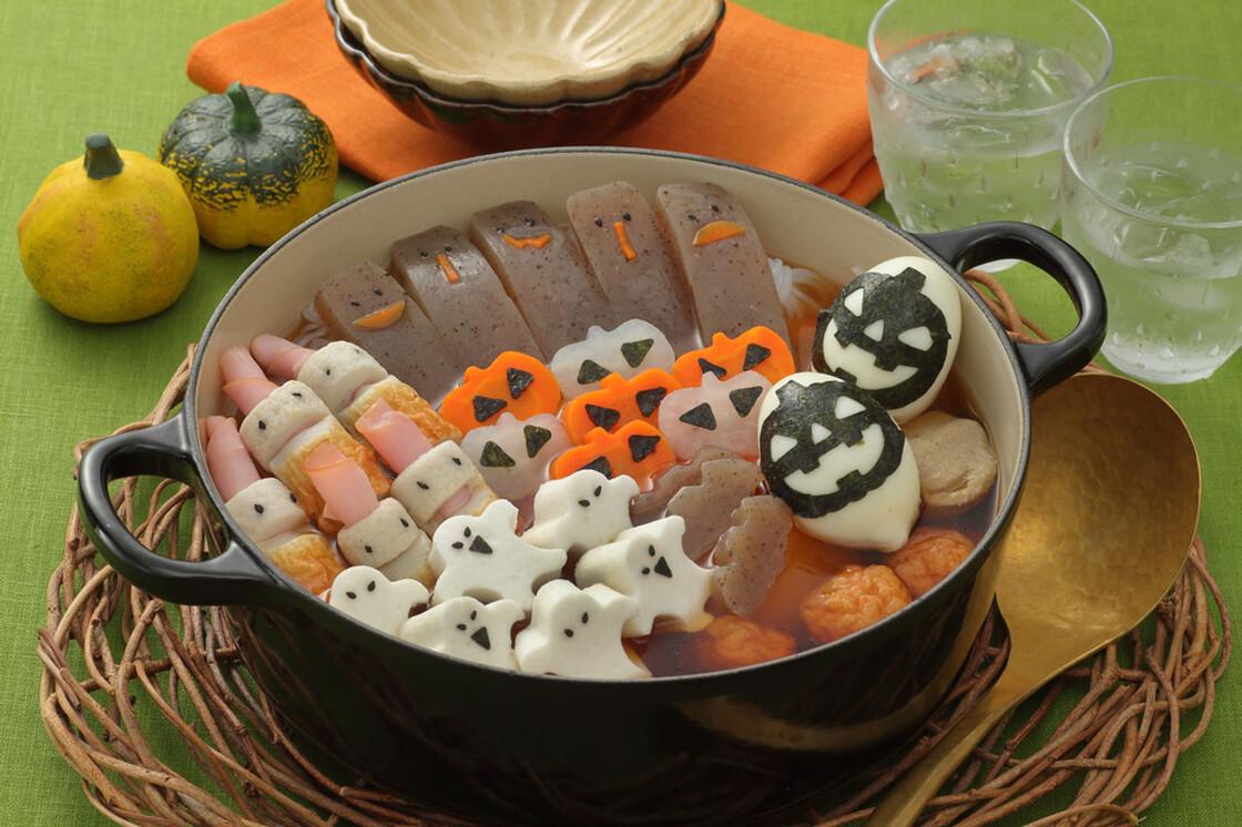 ハロウィンデコおでん鍋