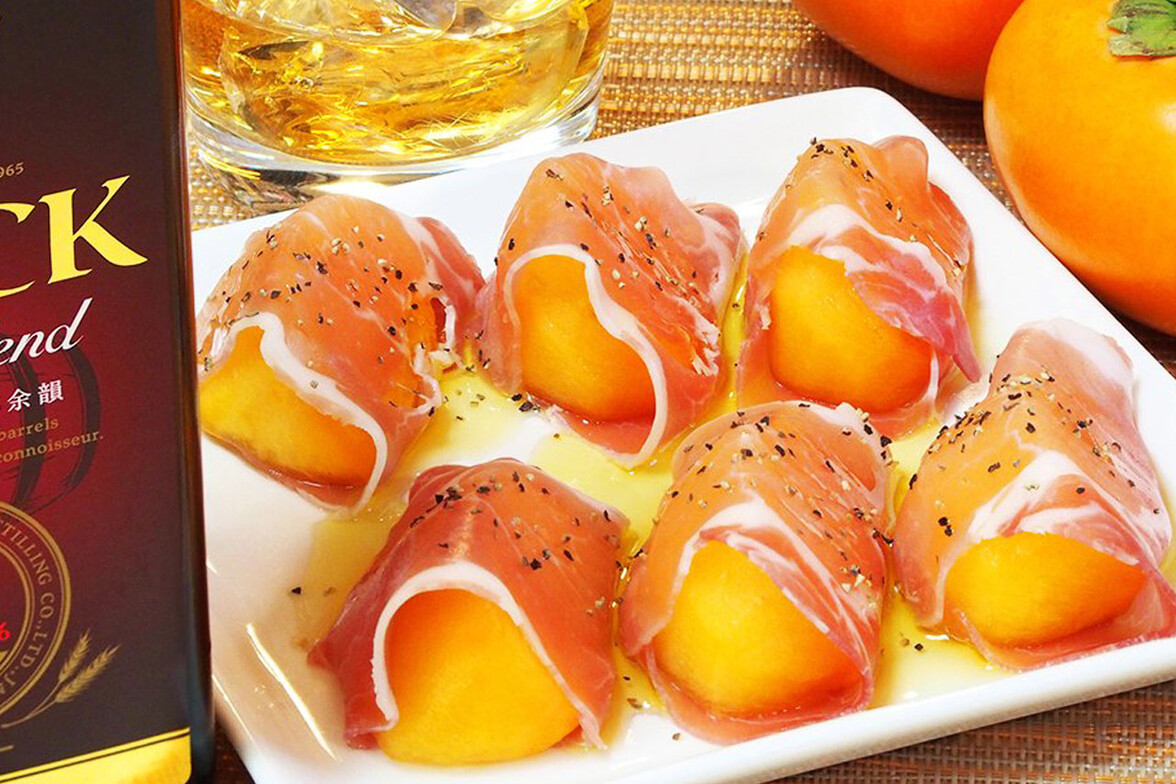柿の生ハム巻き
