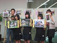テレビ和歌山フリップ.JPG